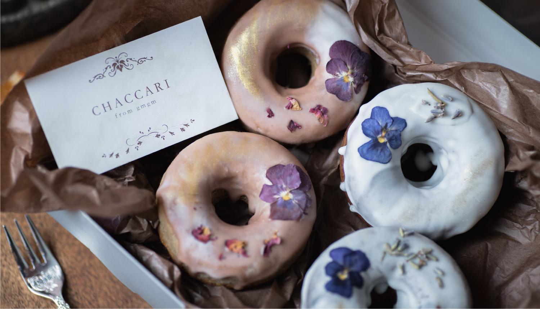 CHACCARI-〜ちゃっかり〜バレンタインドーナッツ-Doughnuts_