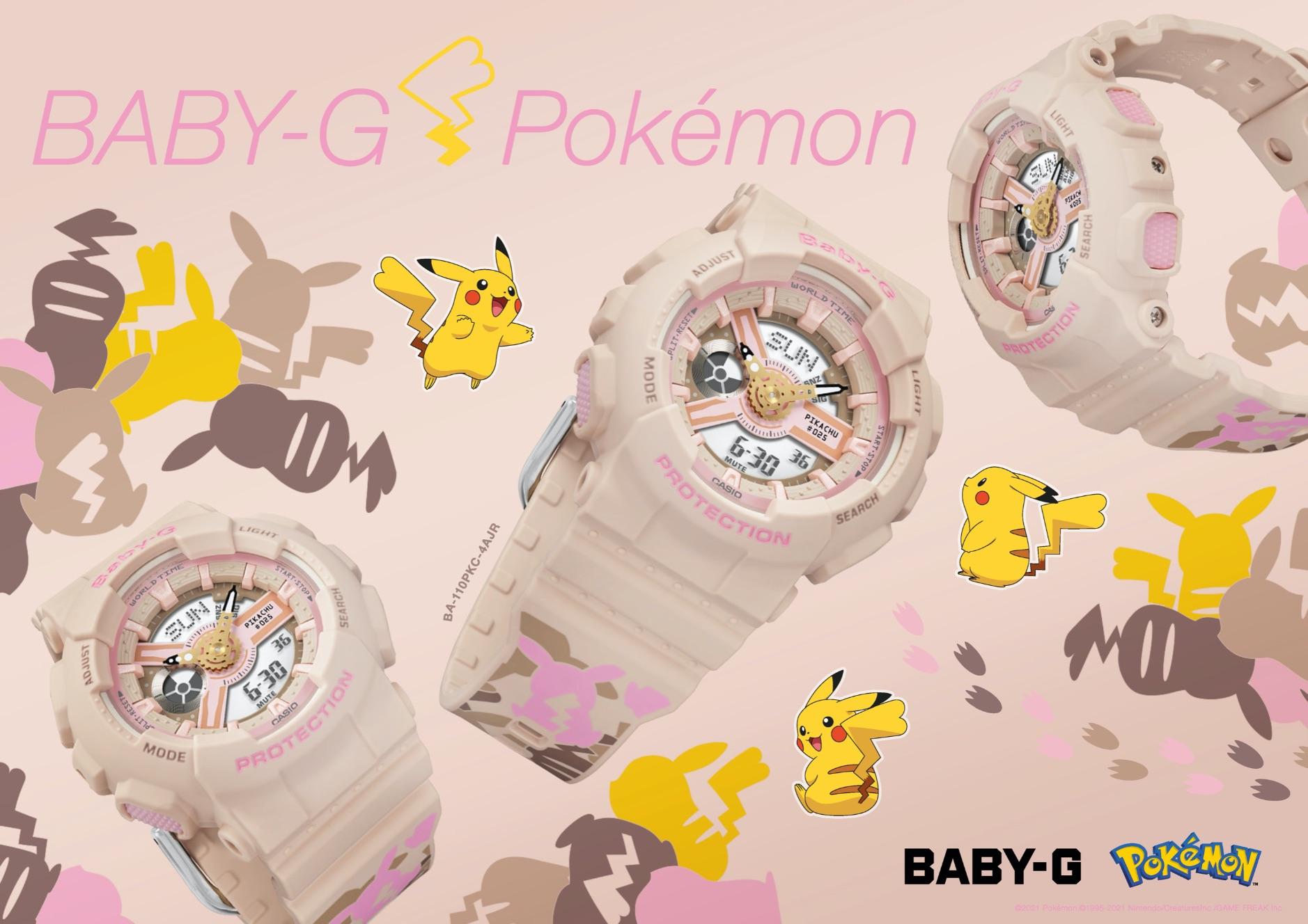 """"""" BABY-G"""" x「ピカチュウ」Pikachu watches 精靈寶可夢"""