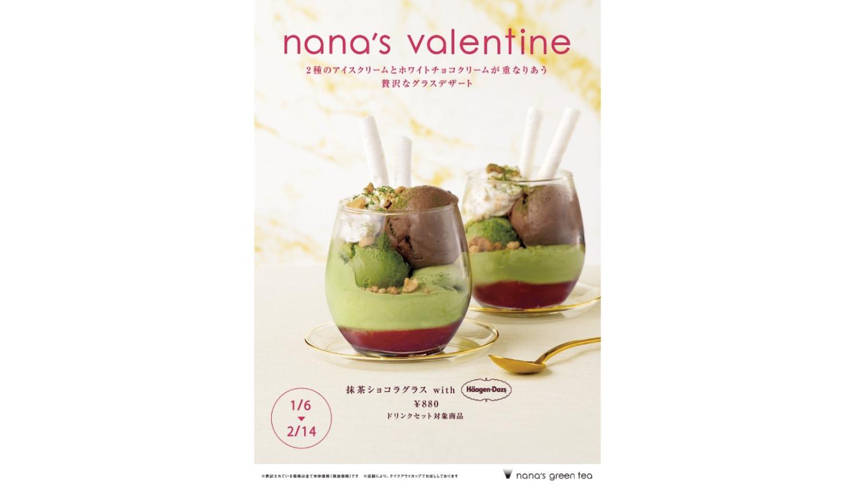 ナナズグリーンティー-抹茶ショコラグラスwith-Häagen-Dazs-nana's-green-tea-desserts-甜點2