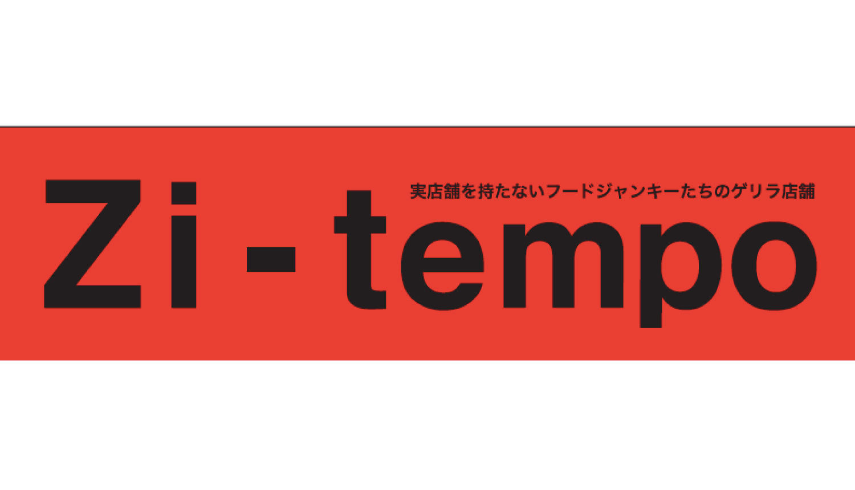 Zi-tempo-大阪-おおさか-Osaka_