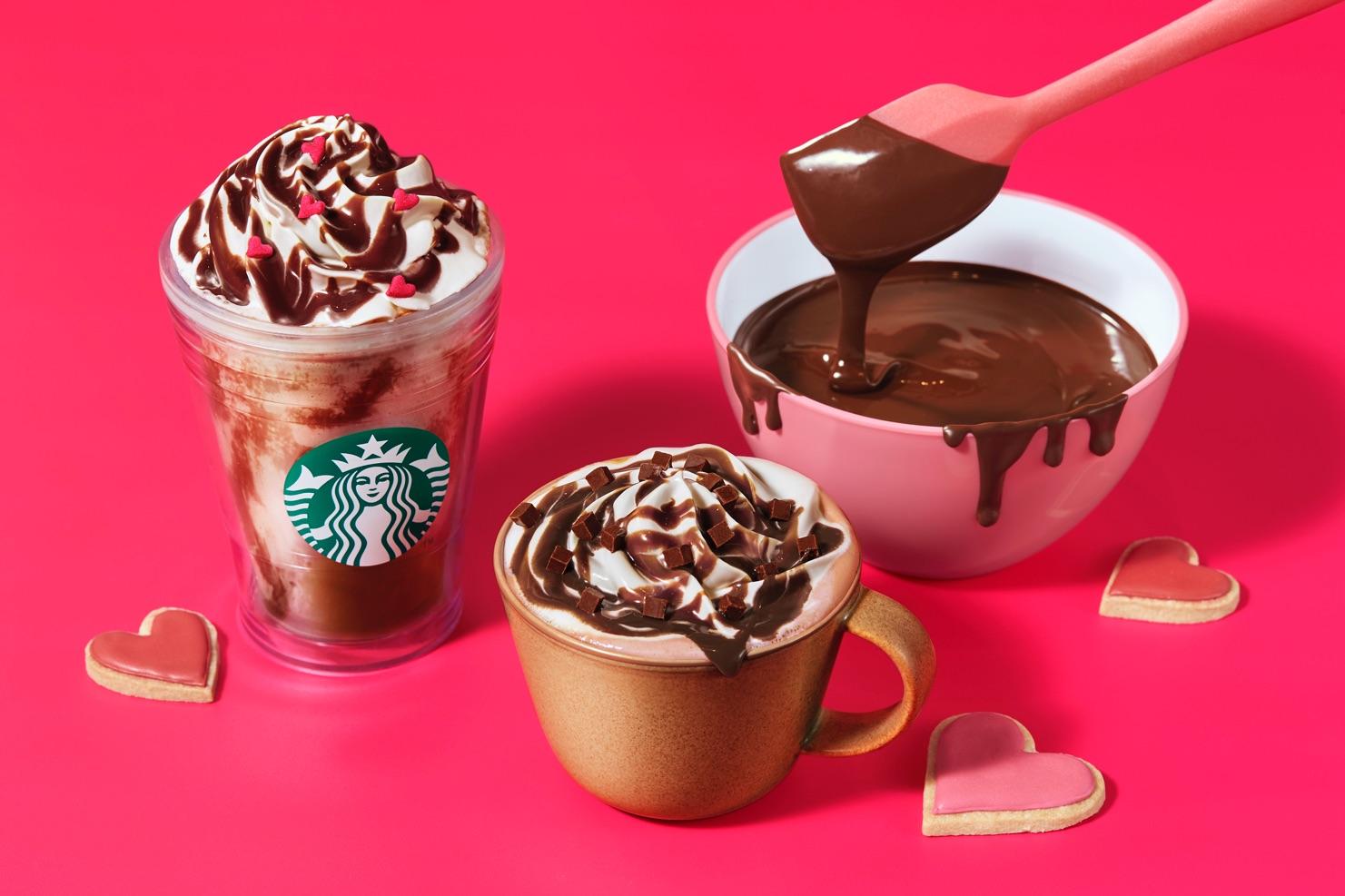 スターバックスのバレンタイン星巴克 情人節 Starbuck's Valentine 2021_