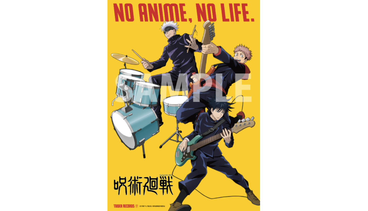 タワレコNO-ANIME,-NO-LIFE.-×「呪術廻戦」コ-Tower-Records-Jujutsu-Kaisen-咒術迴戰1