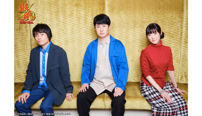 dTV-銀魂-THE-SEMI-FINAL-Gintama1