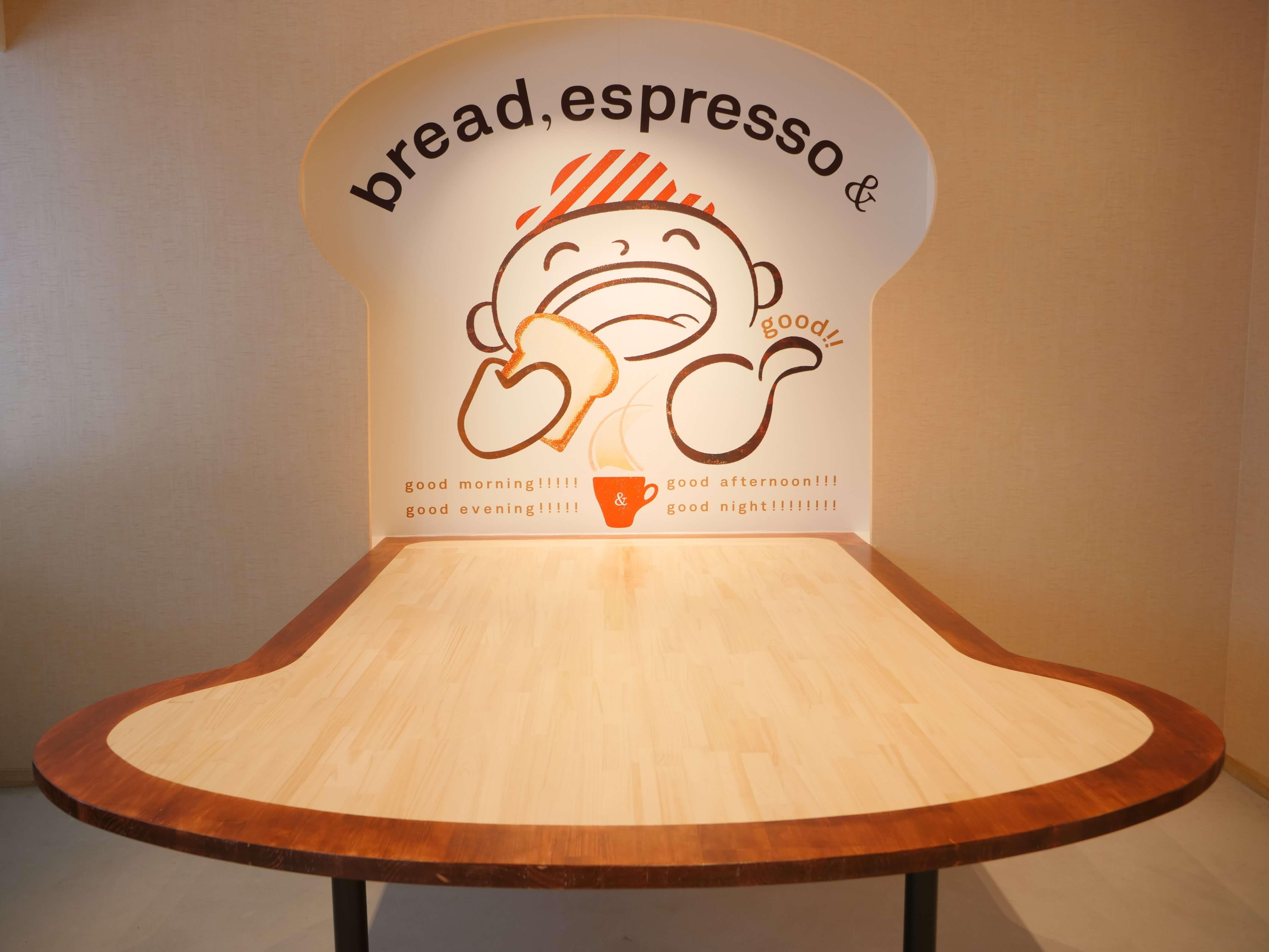 ぱんとえすぷれっそとbread,espresso& (6)