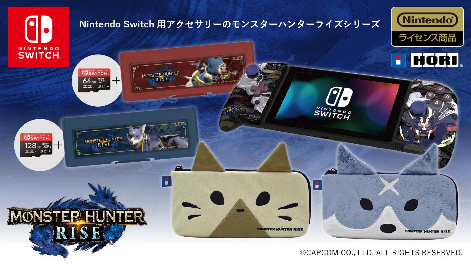 Nintendo Switch 用アクセサリー モンスターハンターライズ Monsterhunterrise (2)