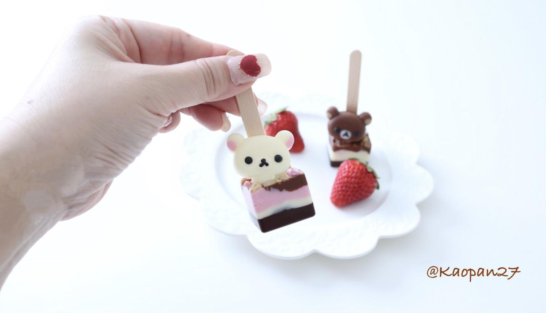 リラックマのホットチョコレートスティック-Rilakkuma-chocolates-懶懶熊-甜點_