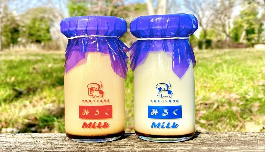 牛乳屋さんのプリン-Milk-Pudding-布丁-_