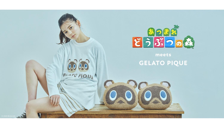 ジェラート-ピケ「あつまれ-どうぶつの森」-Gelato-Pique-Animal-Crossing-