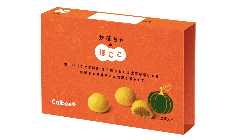 かぼちゃのほここ-Pumpkin-flavoured-confections-甜點_