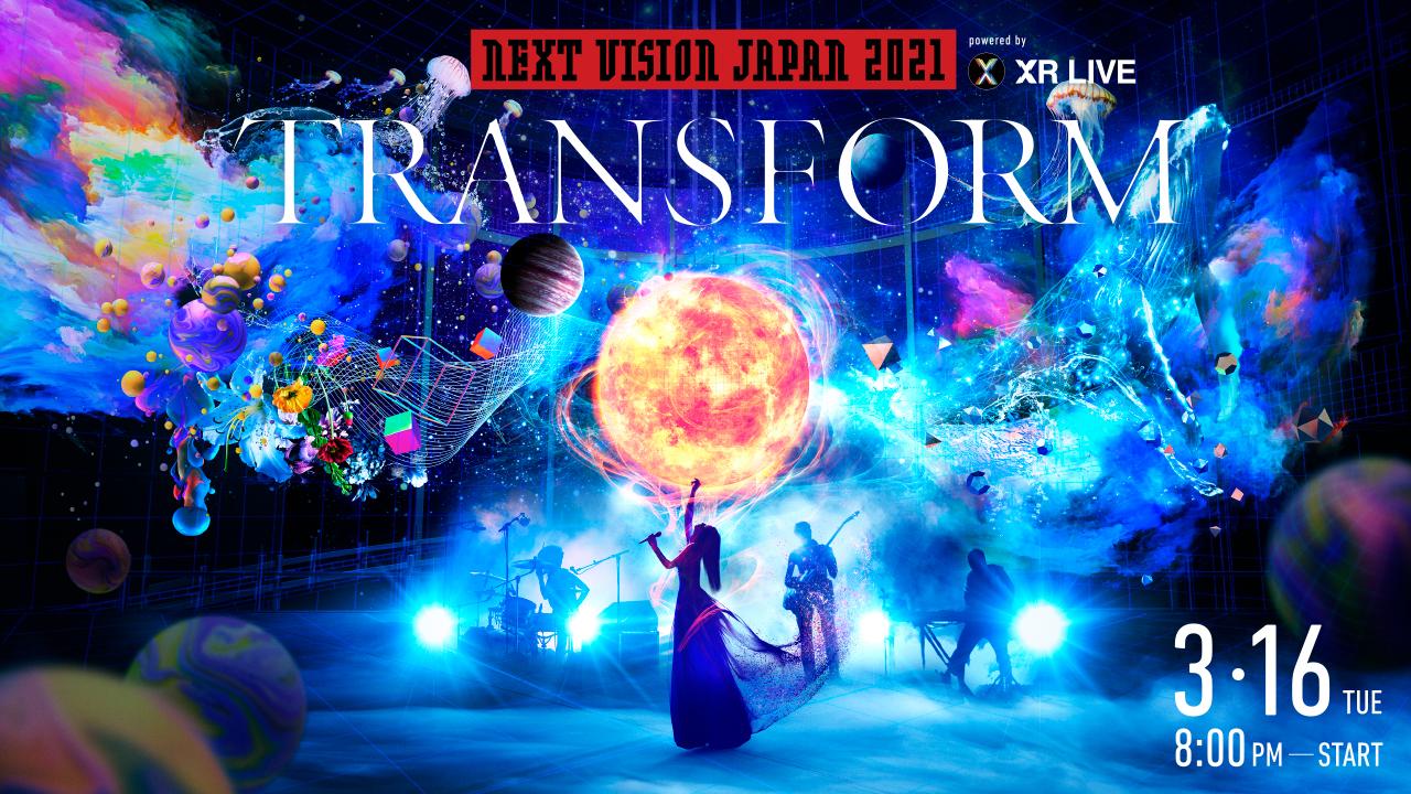 NEXT VISION JAPAN 2021 XR LIVE (4)