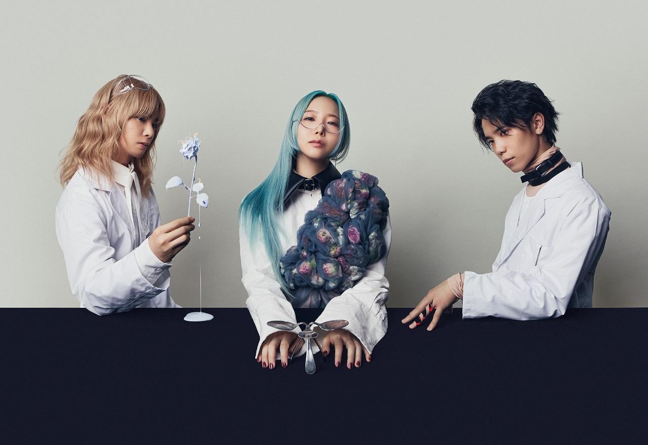next-vision-japan-2021-xr-live-6-2