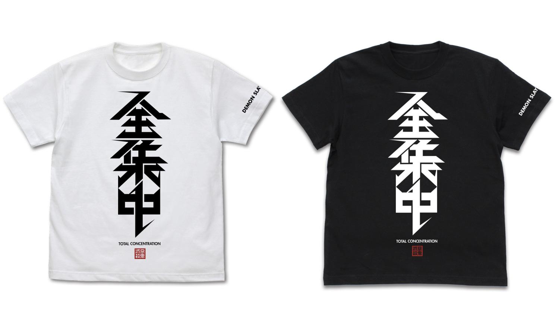 鬼滅の刃-Tシャツ-Kimetsu-no-Yaiba-Shirts-鬼滅之刃