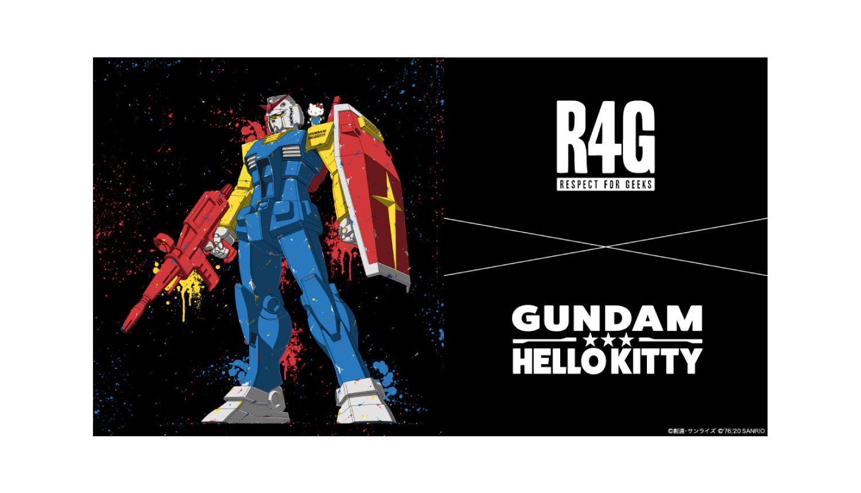 ガンダム×ハローキティ-コラボアイテムGundam-Hello-Kitty-機動戰士鋼彈-凱蒂貓_