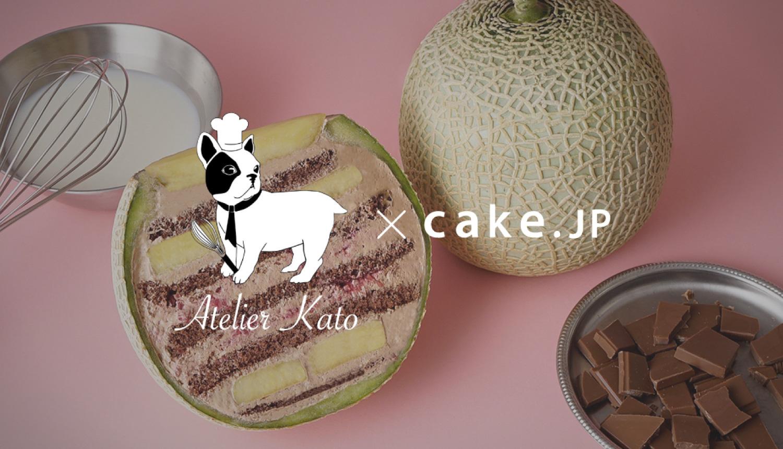 メロンケーキ-melon-cake-甜點_