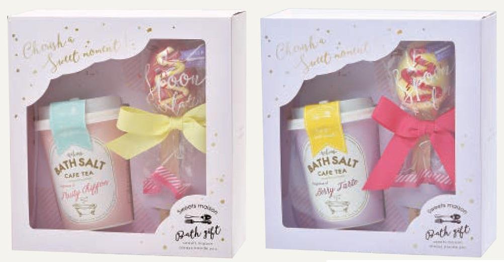 %e3%82%b9%e3%82%a4%e3%83%bc%e3%83%84%e3%83%a1%e3%82%be%e3%83%b3-%e3%83%90%e3%82%b9%e3%82%bd%e3%83%ab%e3%83%88-sweetsmaison-gift-bath-salt9