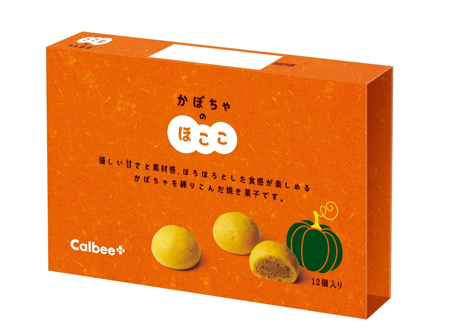 %e3%81%8b%e3%81%bc%e3%81%a1%e3%82%83%e3%81%ae%e3%81%bb%e3%81%93%e3%81%93-pumpkin-flavoured-confections-%e7%94%9c%e9%bb%9e-2-2