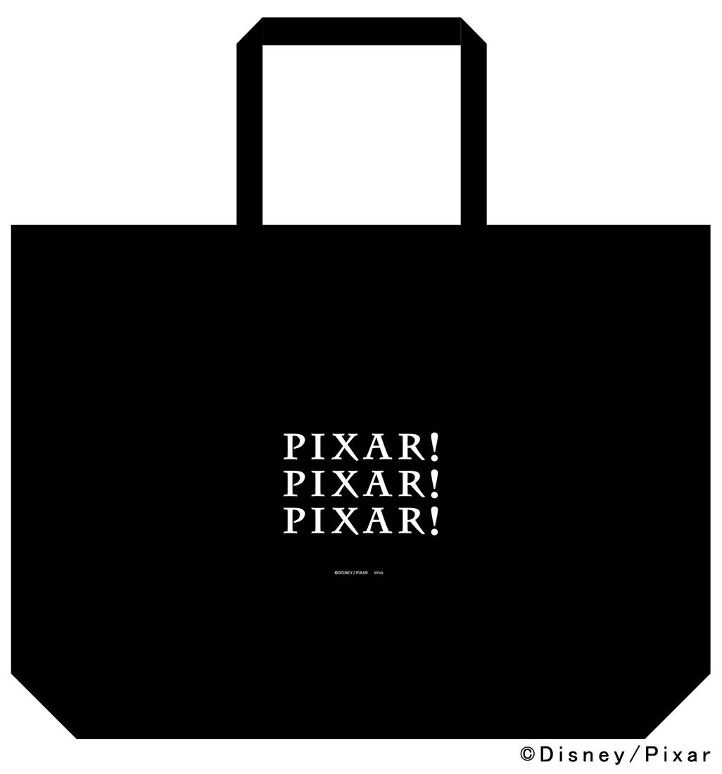 pixar-pixar-pixar%ef%bc%88%e3%83%94%e3%82%af%e3%82%b5%e3%83%bc%ef%bc%81-%e3%83%94%e3%82%af%e3%82%b5%e3%83%bc%ef%bc%81-%e3%83%94%e3%82%af%e3%82%b5%e3%83%bc%ef%bc%81%ef%bc%89-8-2