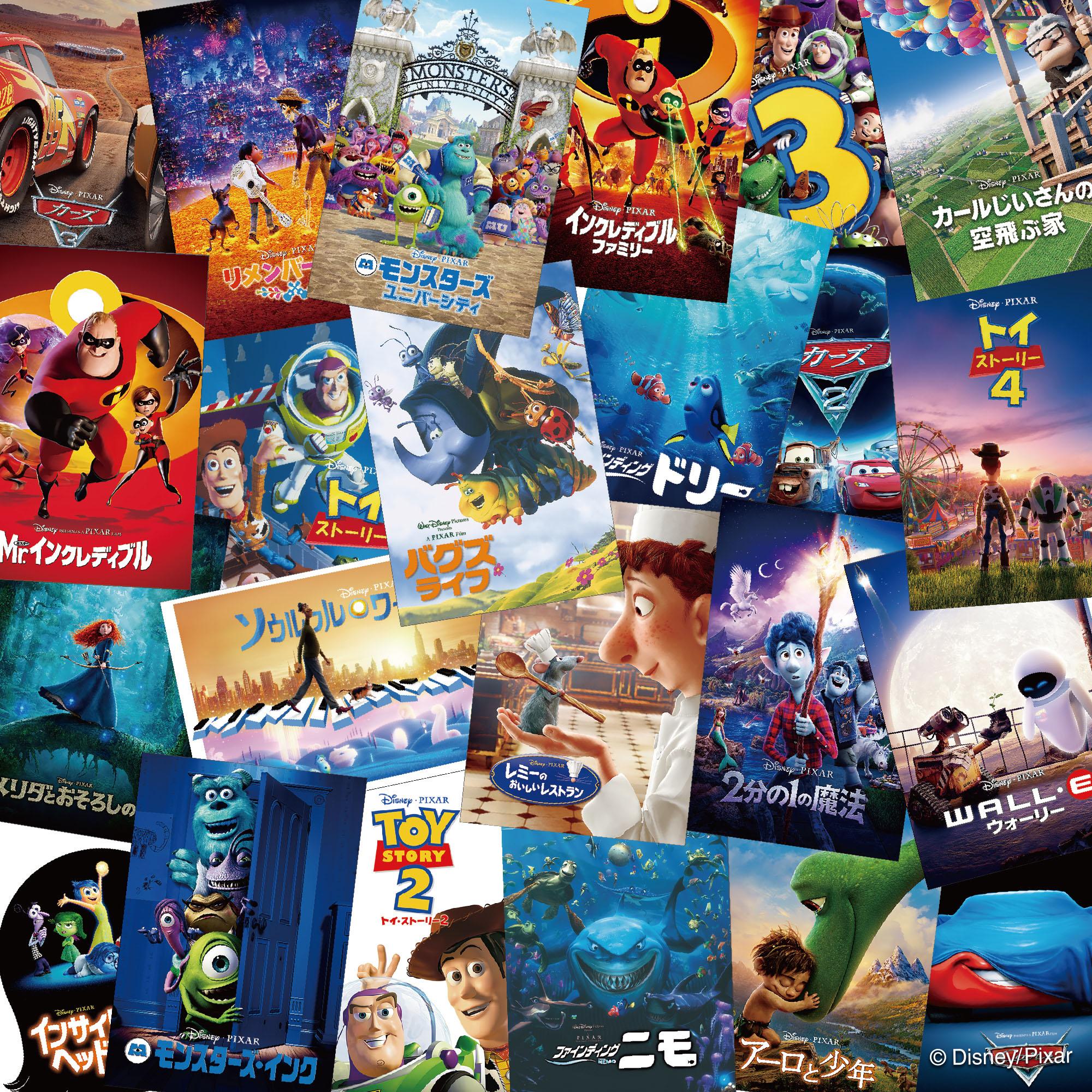 %e3%83%94%e3%82%af%e3%82%b5%e3%83%bc%e5%b1%95%e3%80%8epixar-pixar-pixar-15