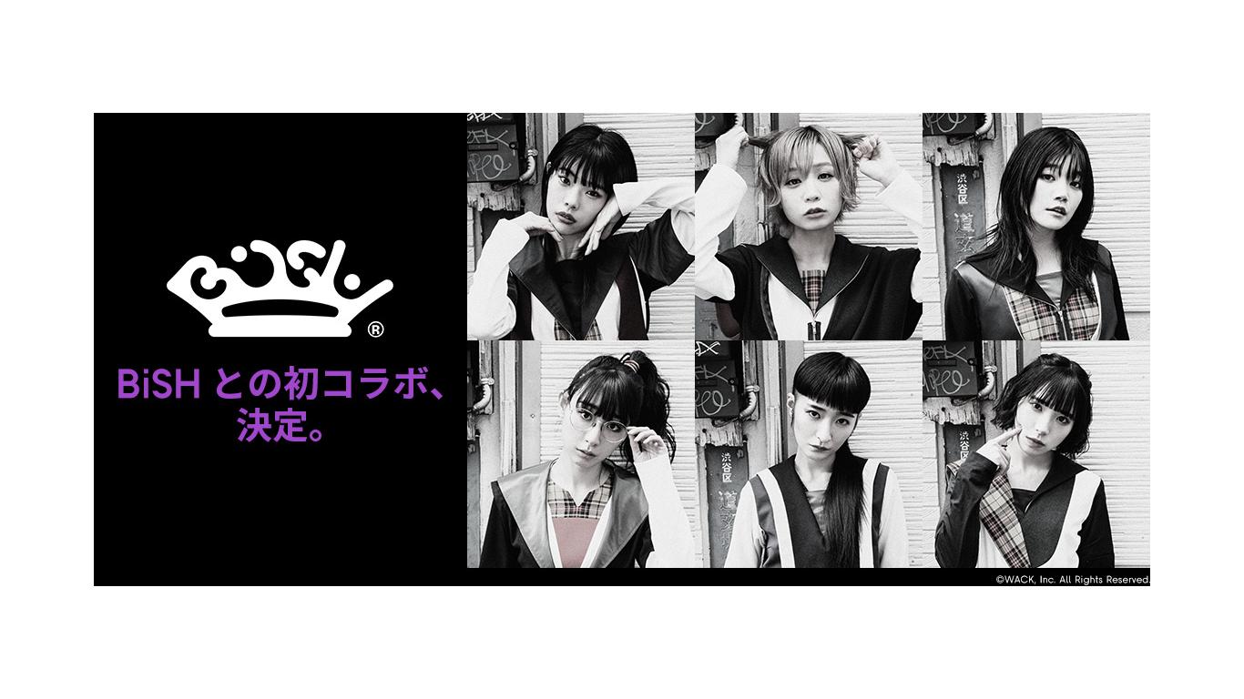 GU(ジーユー)×BiSH(ビッシュ) (1)