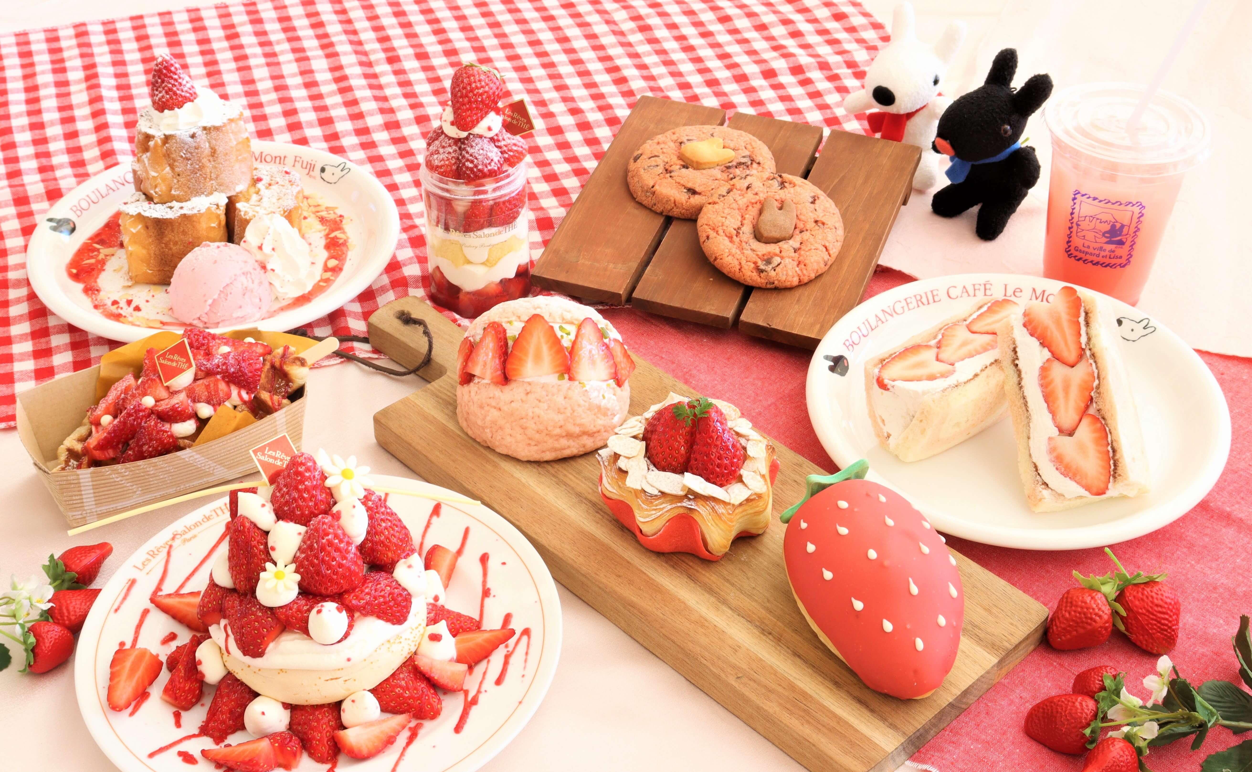 富士急ハイランド「リサとガスパールタウン」にて苺のイベント開催 (2)