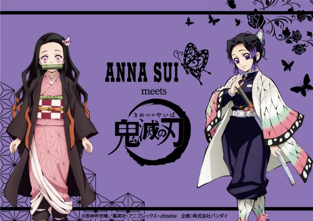 ANNA SUI × 鬼滅の刃 DEMON SLAYER (12)