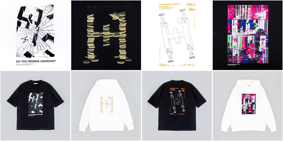 henshin-by-kamen-rider-9-2