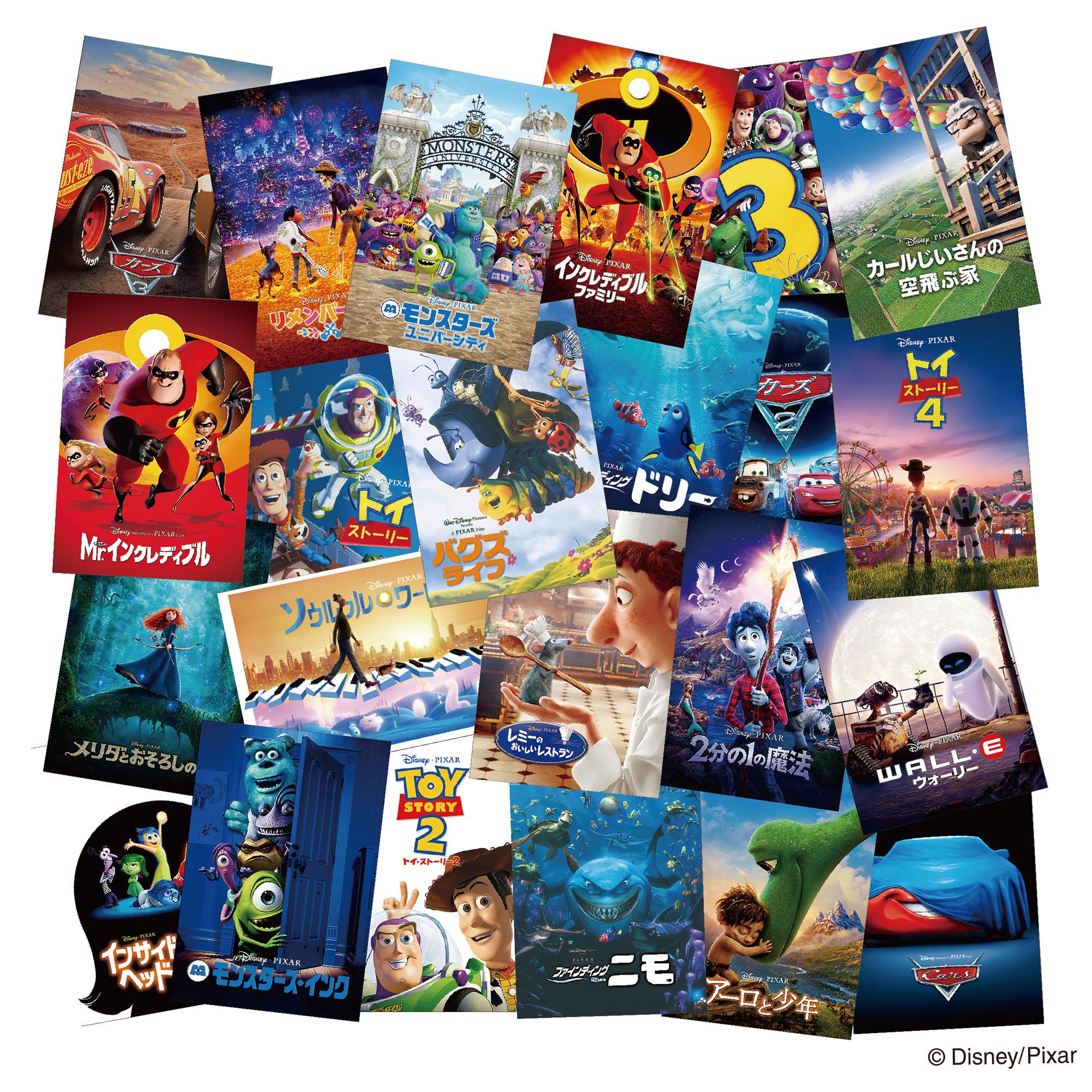 %e3%83%94%e3%82%af%e3%82%b5%e3%83%bc%e5%b1%95%e3%80%8epixar-pixar-pixar-18-2