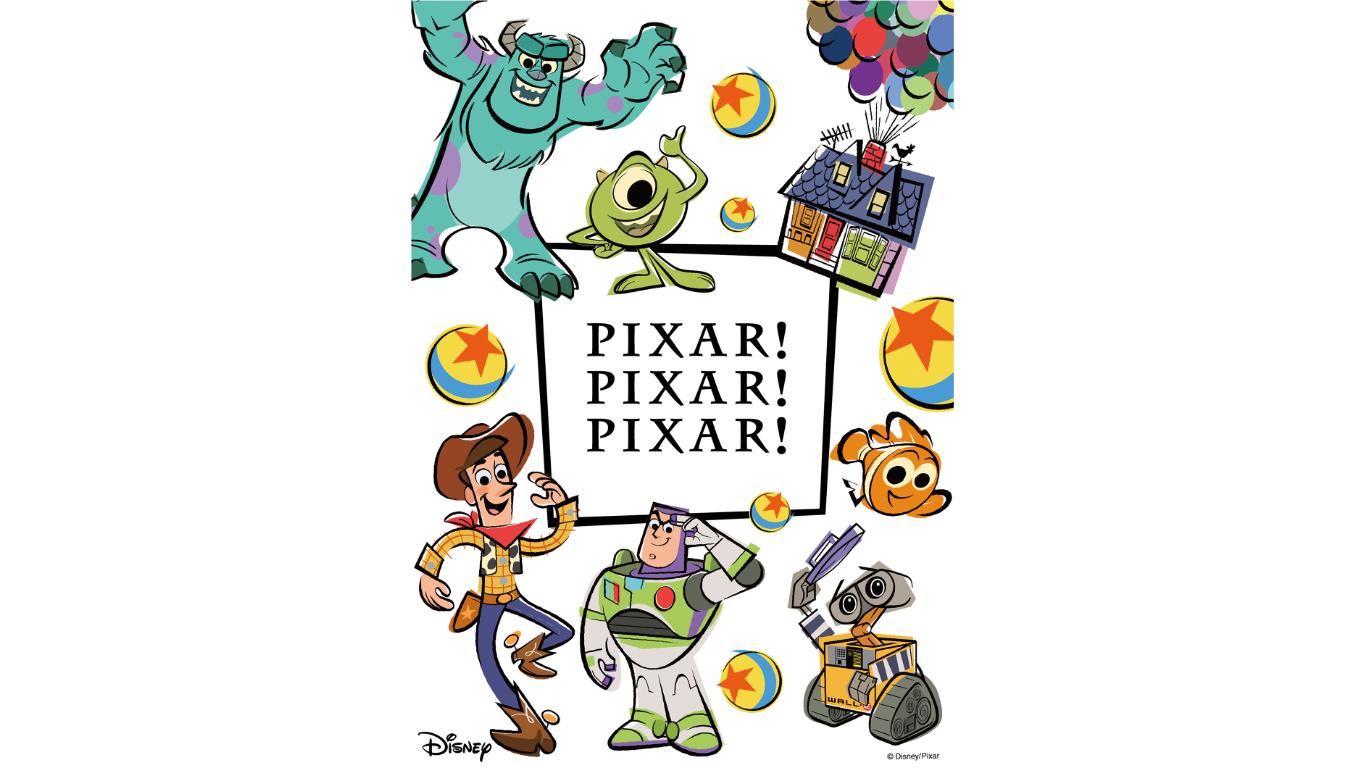 ピクサー展『PIXAR! PIXAR! PIXAR! (2)