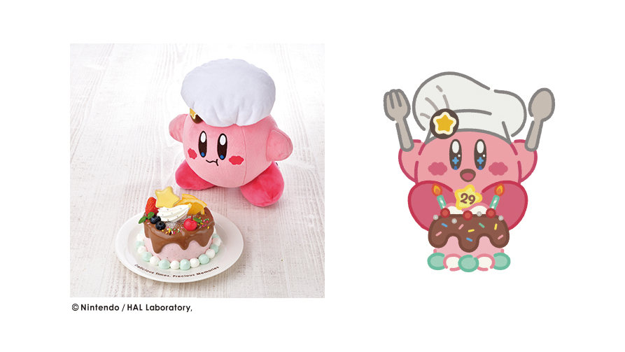 Kirby Caféで「カービィのハッピーバースデー」フェアを開催 (2)