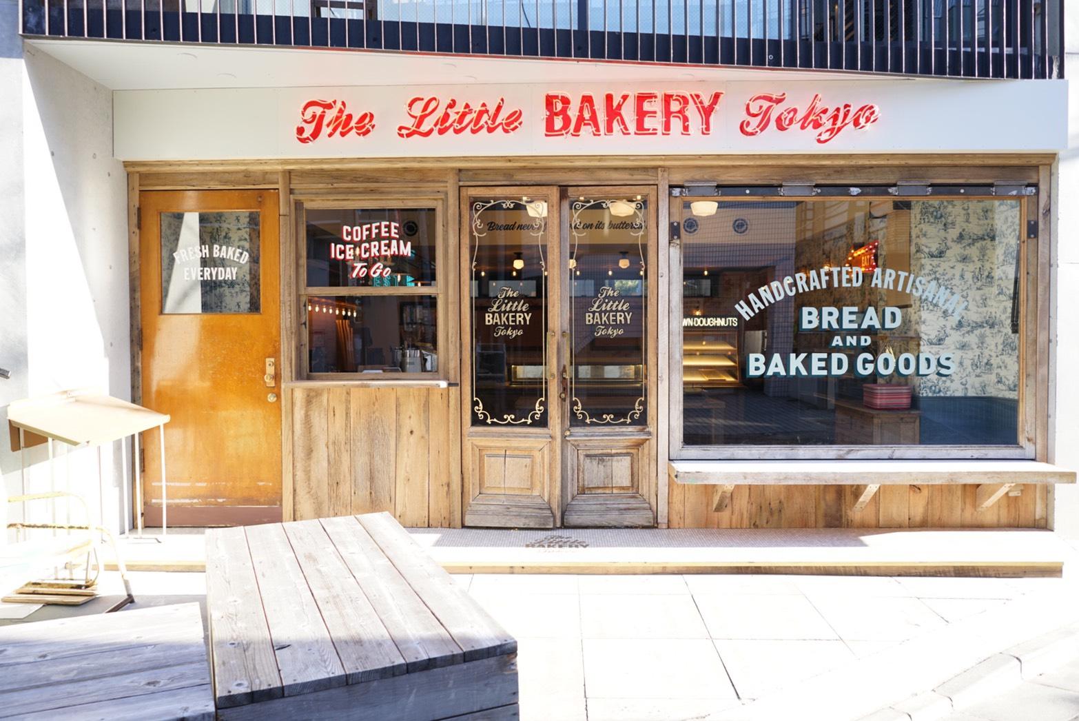 「The Little BAKERY Tokyo(ザ リトル ベーカリー トウキョウ)」 (1)