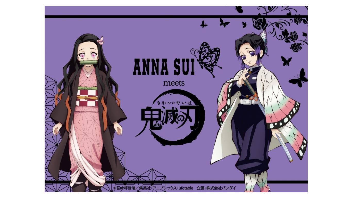 ANNA SUI × 鬼滅の刃 DEMON SLAYER