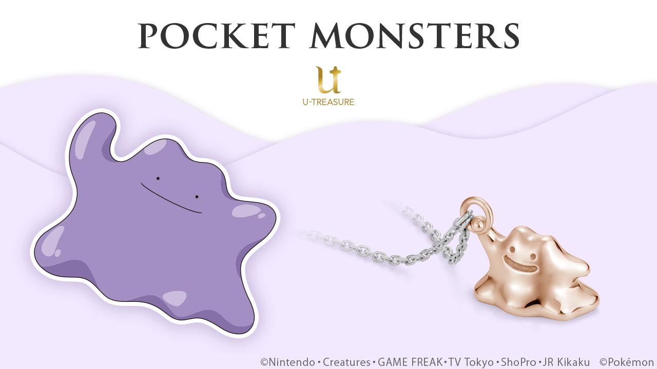 「ポケモン」メタモン ピンクゴールドコーティングのネックレス POCKET MONSTERS 寶可夢