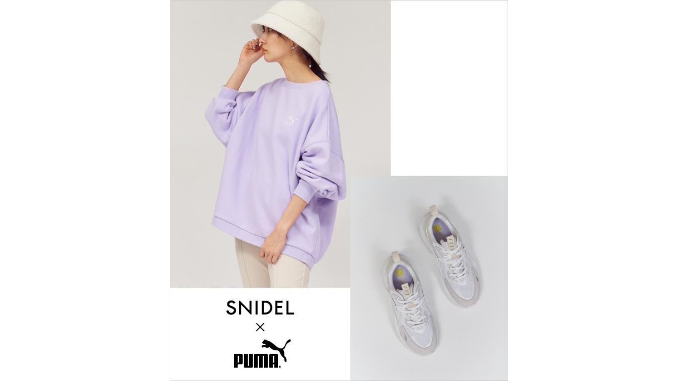SNIDEL×PUMA