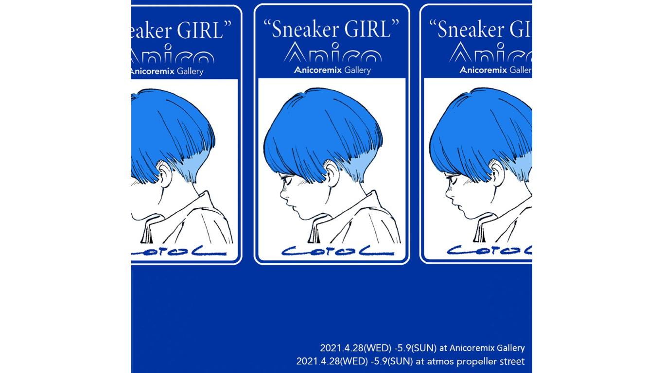 """古塔つみ """"Sneaker GIRL"""""""