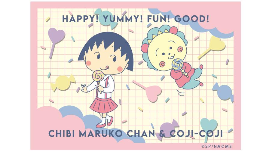 「まる子とコジコジ Happy Fest」 CHIBI MARUKO CAN COJI-COJI (2)