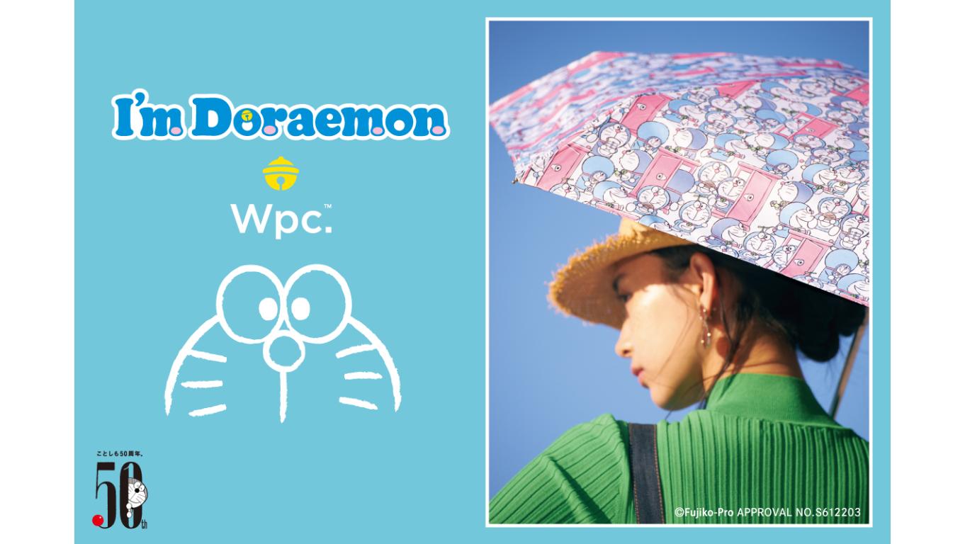 「I'm Doraemon」