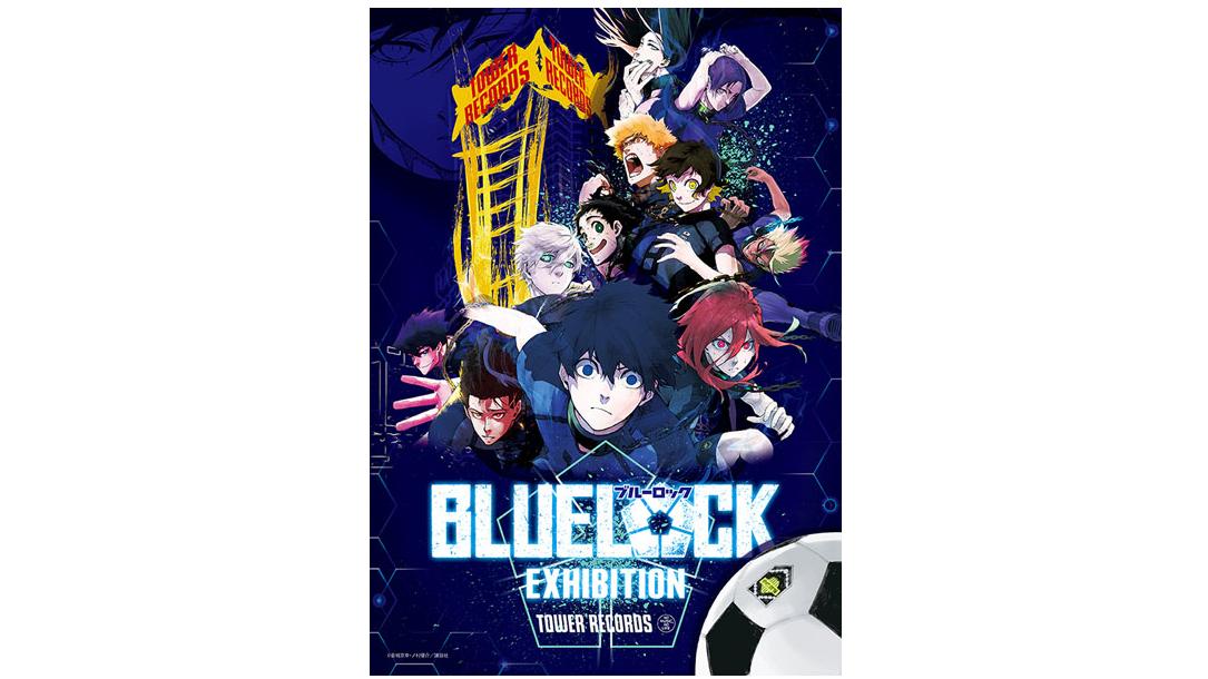 BLUE LOCK EXHIBITION