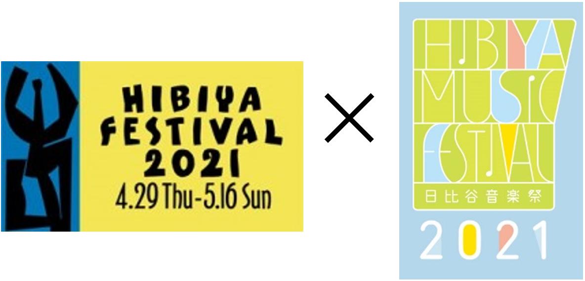 hibiya-festival-13