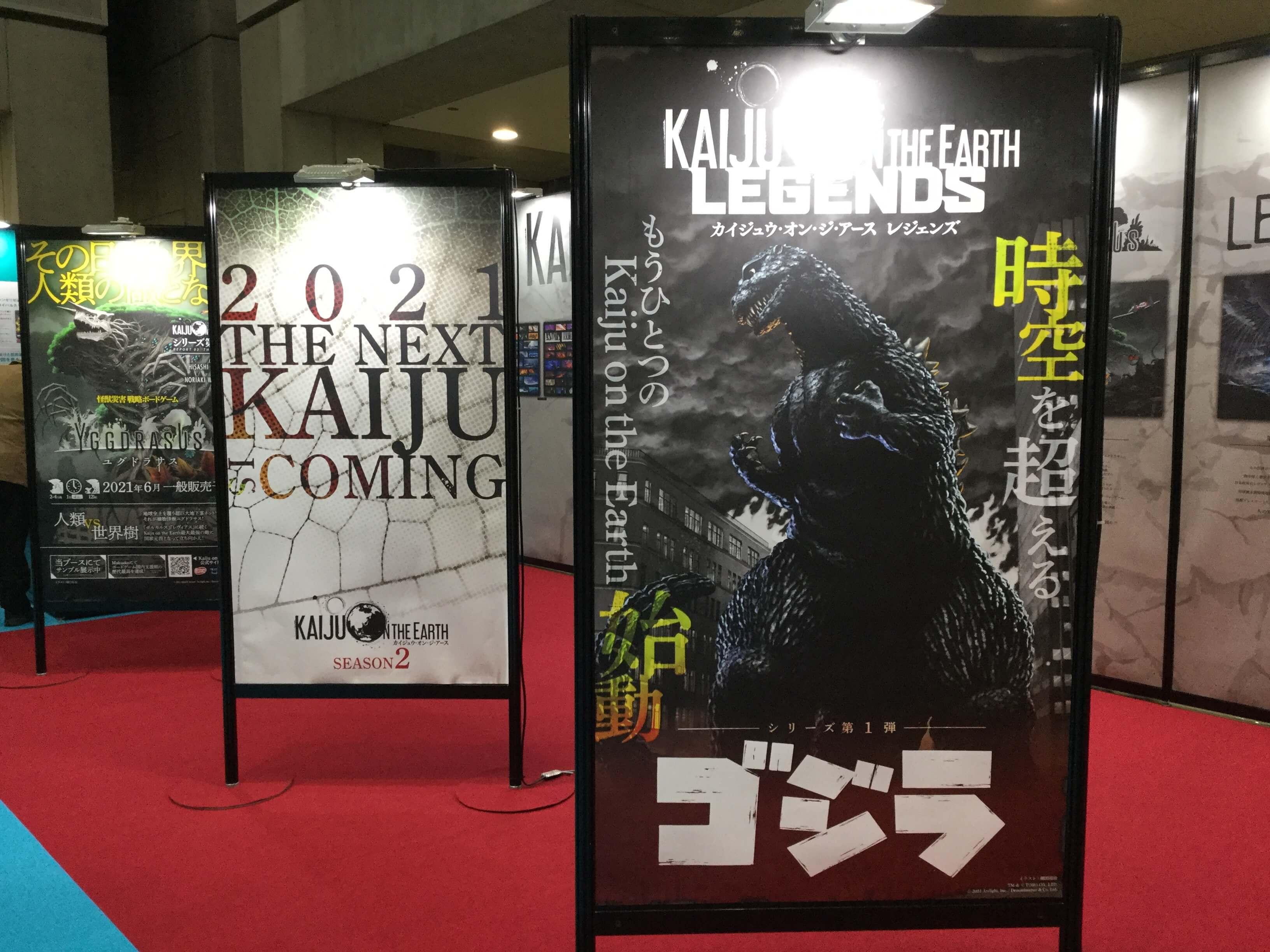 kaiju-on-the-earth-legends-11-1-2