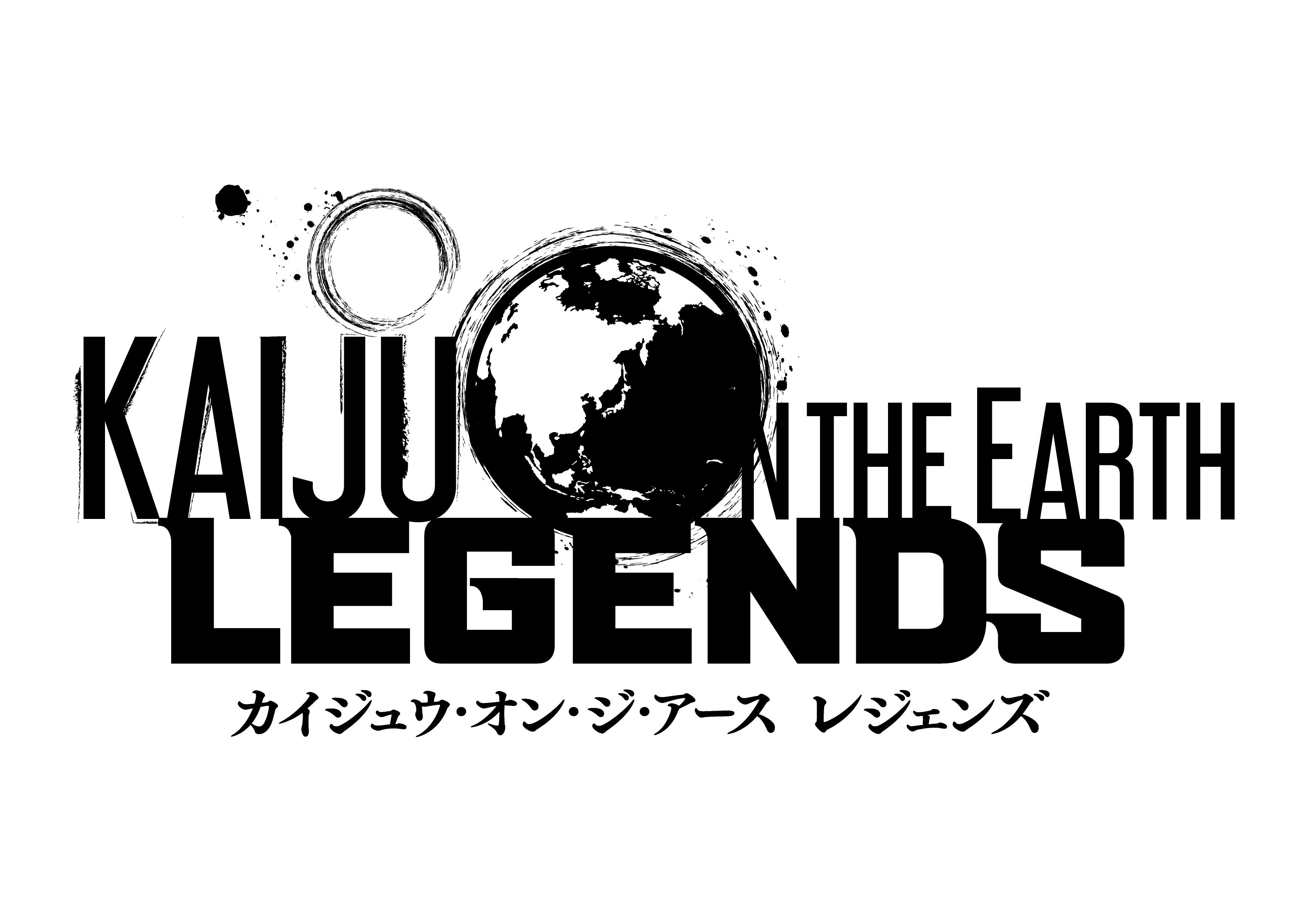 kaiju-on-the-earth-legends-4-2