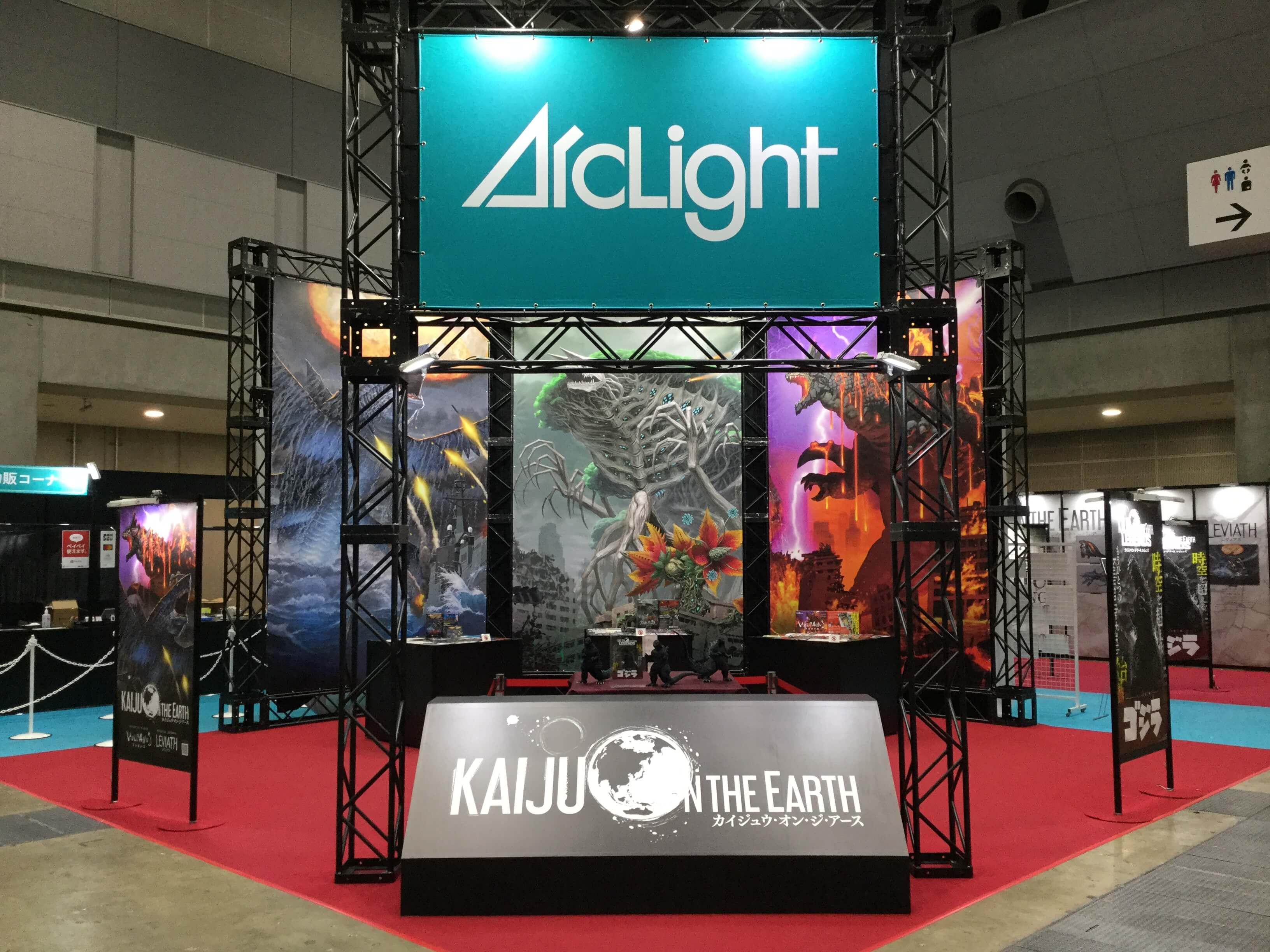 kaiju-on-the-earth-legends-5-1-2