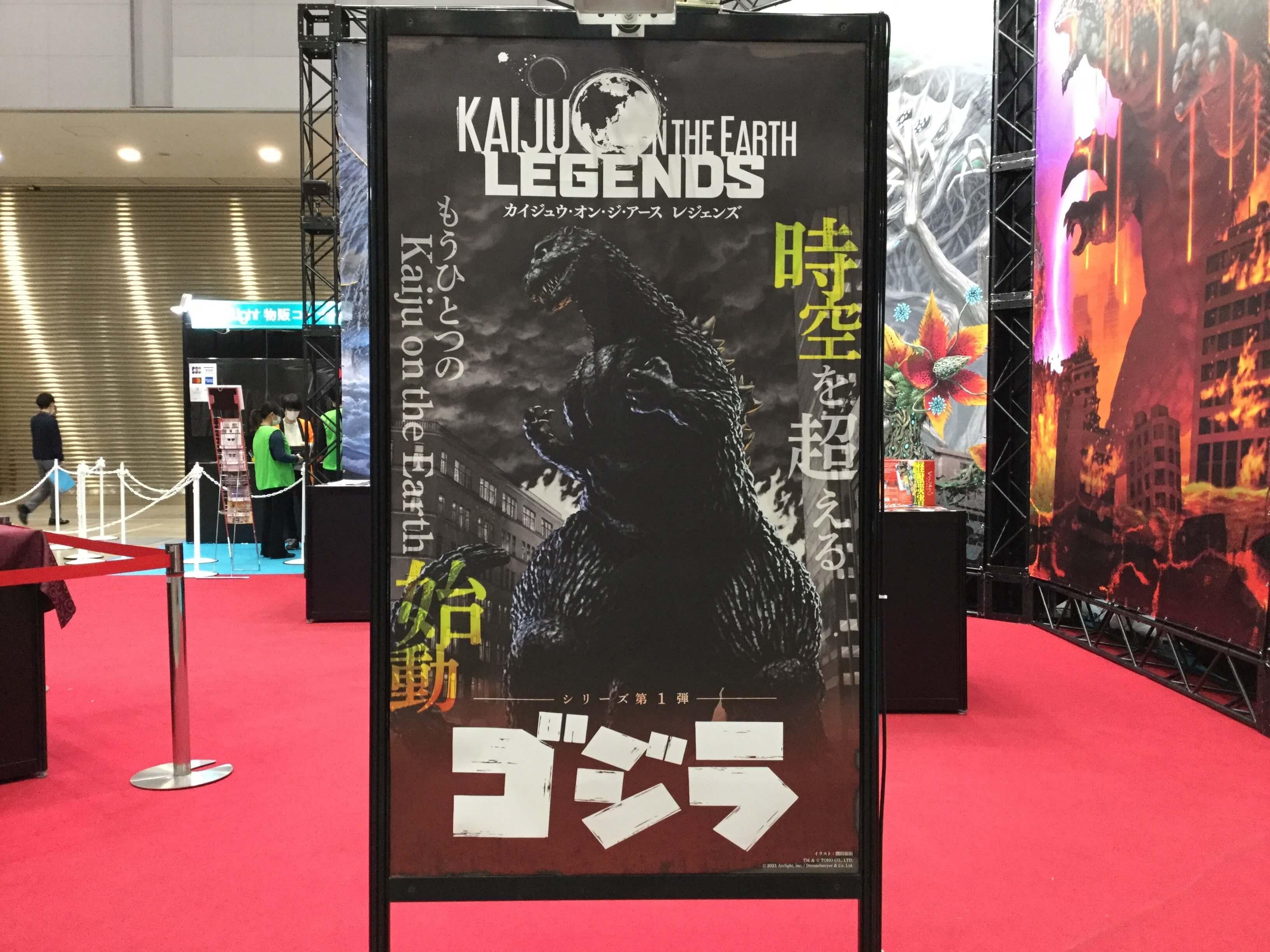 kaiju-on-the-earth-legends-6-1-2