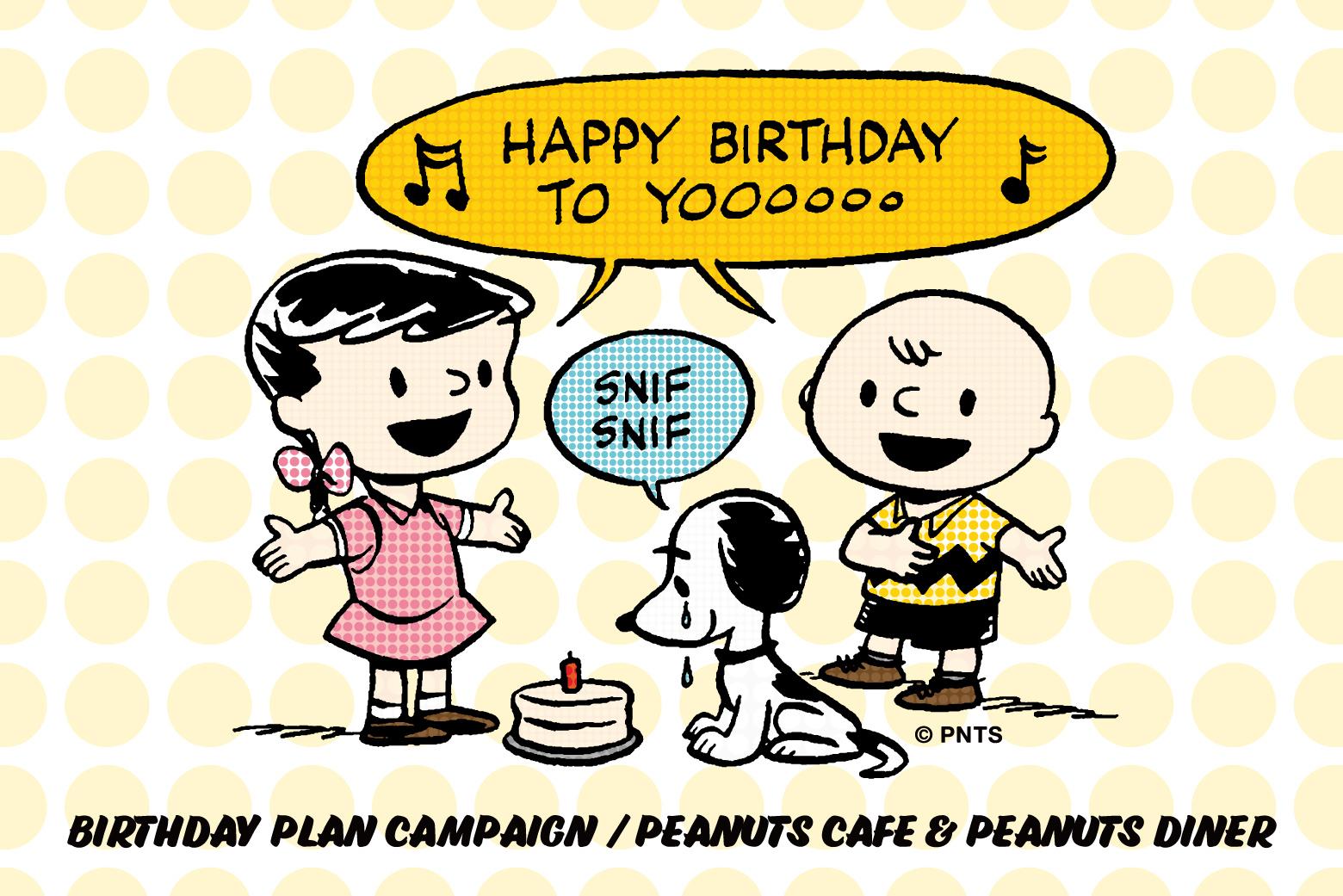 peanuts-cafe-3-3