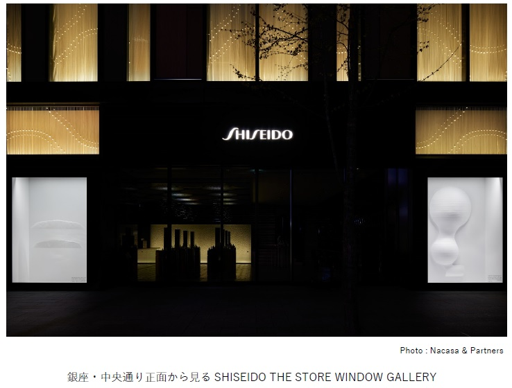 shiseido-the-store-window-gallery-6