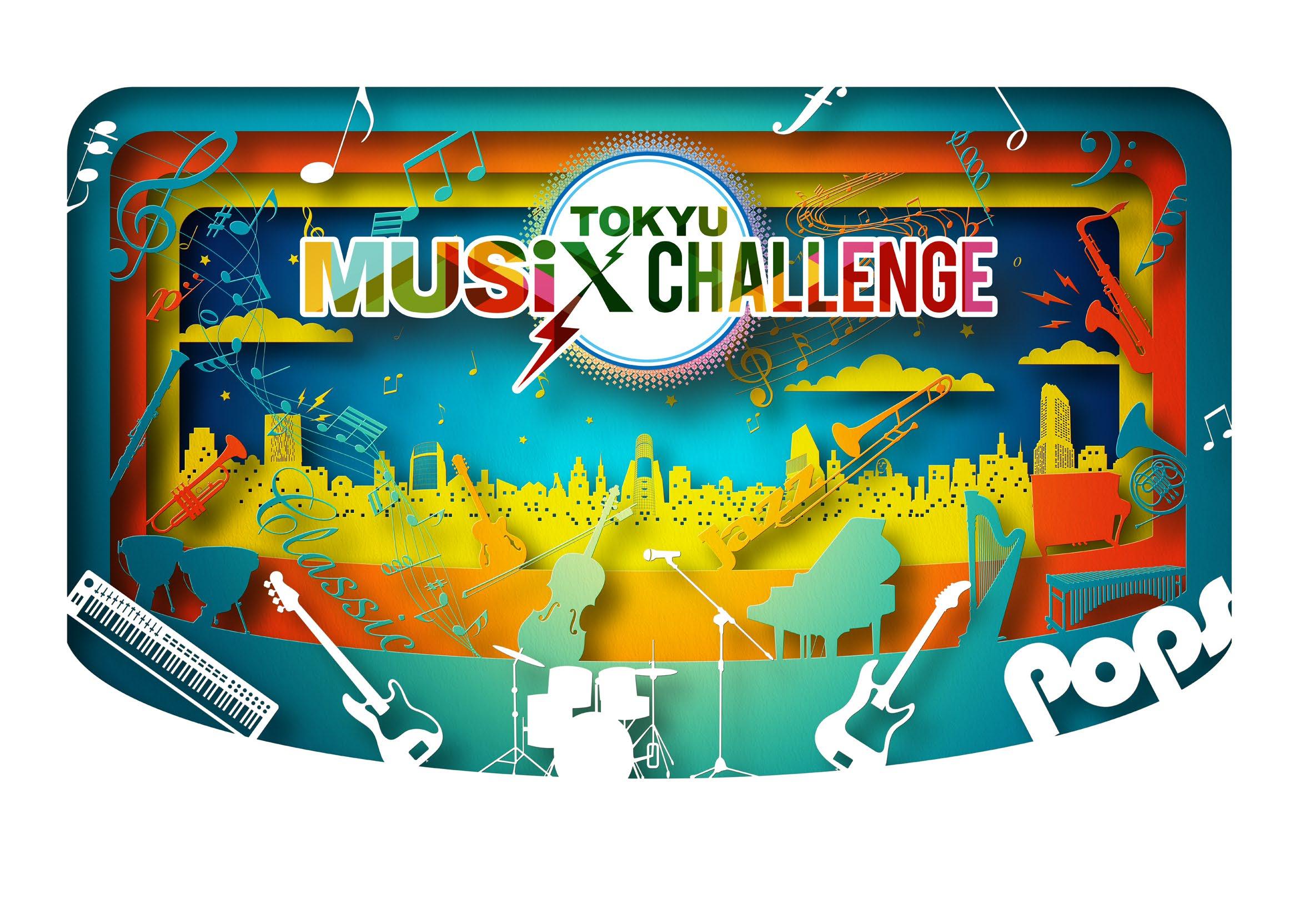 Tokyu Musix Challenge (2)