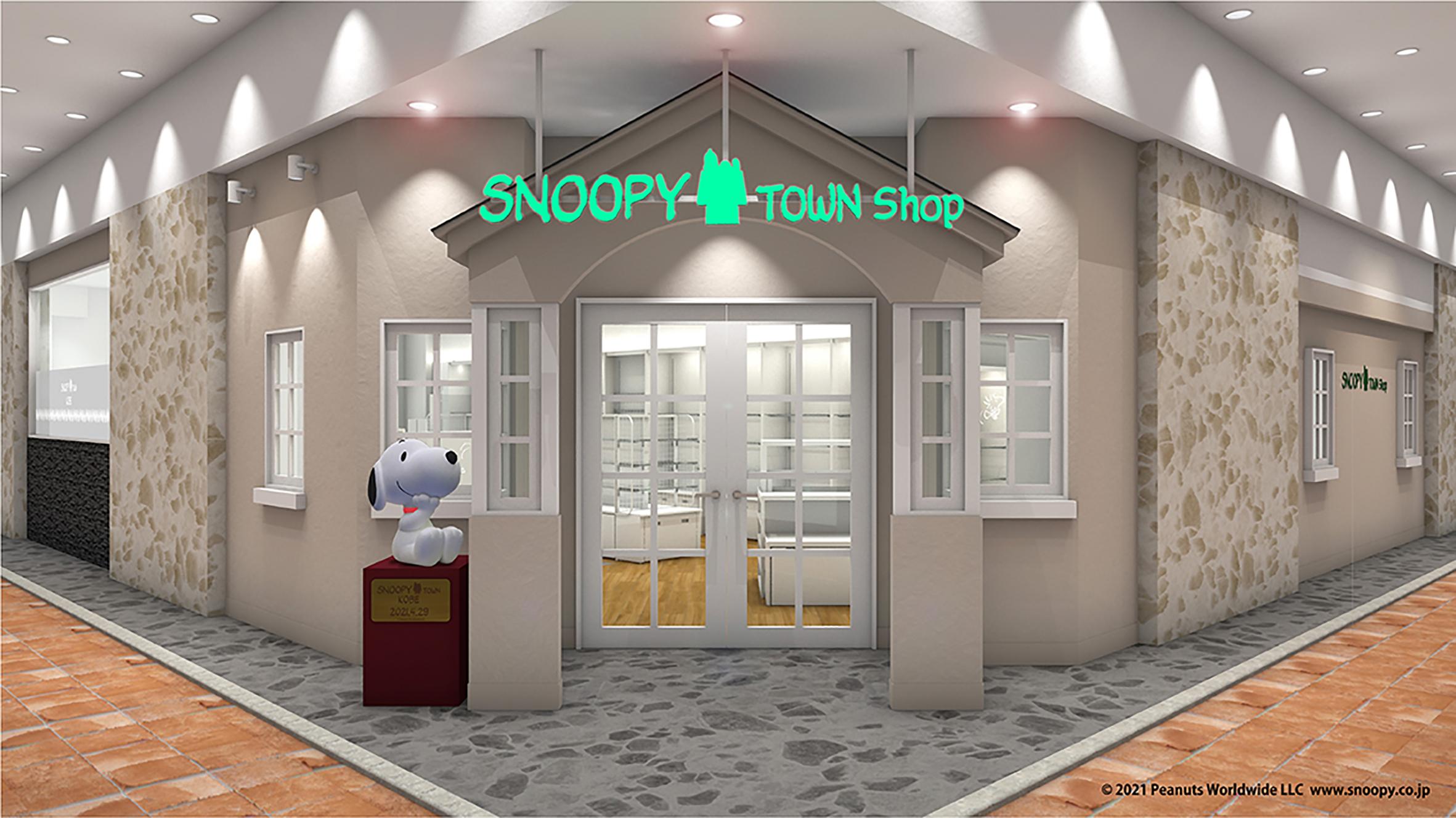 「スヌーピータウンショップ神戸店」 (2)