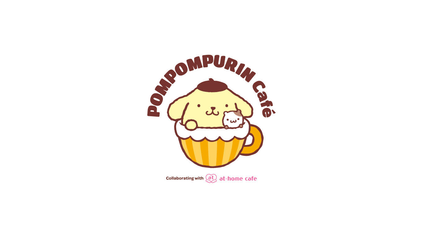 あっとほぉーむカフェ×ポムポムプリン Pompomprin Sanrio (1)