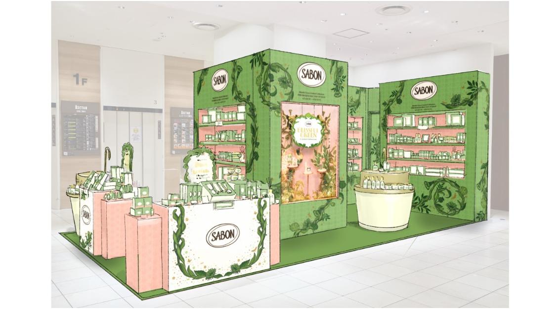 SABON ブリスフル・グリーン リミテッドコレクション 伊勢丹新宿店 先行販売 POP UP SHOP
