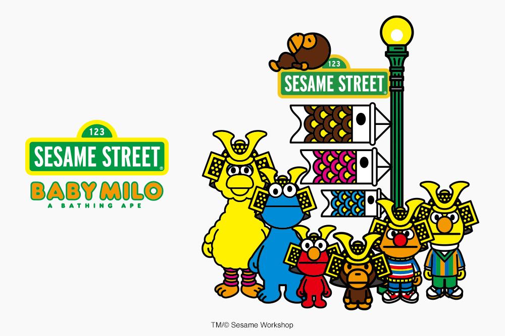 a-bathing-ape-x-sesame-street-2-2-2