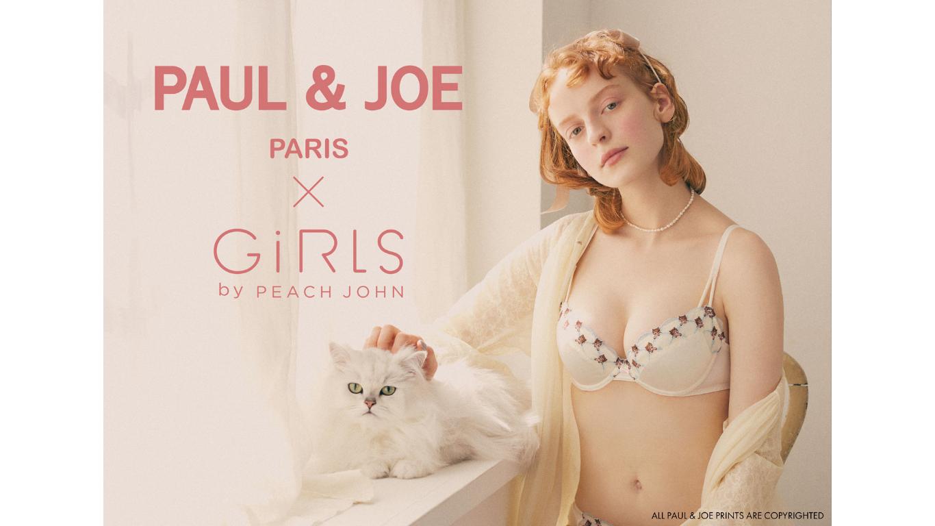 GiRLS by PEACH JOHN PAUL & JOE(ポール & ジョー)